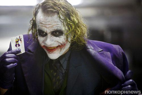 Джокера в исполнении Хита Леджера признали лучшим суперзлодеем в истории кино