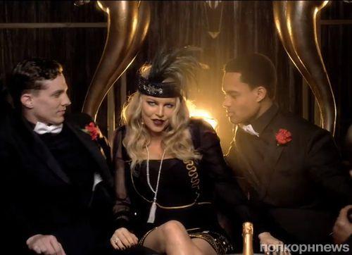 Новый клип Ферги - A Little Party Never Killed Nobody (All We Got)