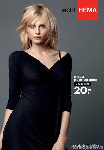 Андрей Пежич появился в рекламе бюстгальтеров
