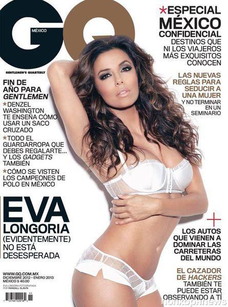 Ева Лонгория в журнале GQ Мексика. Декабрь 2012