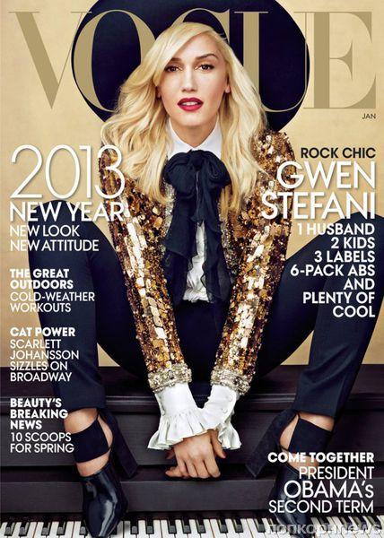 Гвен Стефани в журнале Vogue. Январь 2013
