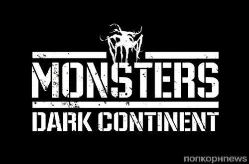 """Трейлер фильма """"Монстры 2: Темный континент"""""""