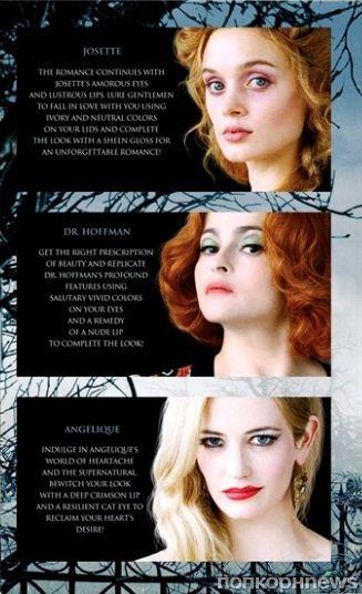 Коллекция декоративной косметики по мотивам фильма «Мрачные тени»