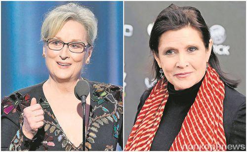 Фанаты «Звездных войн» хотят увидеть вроли принцессы Леи Мерил Стрип