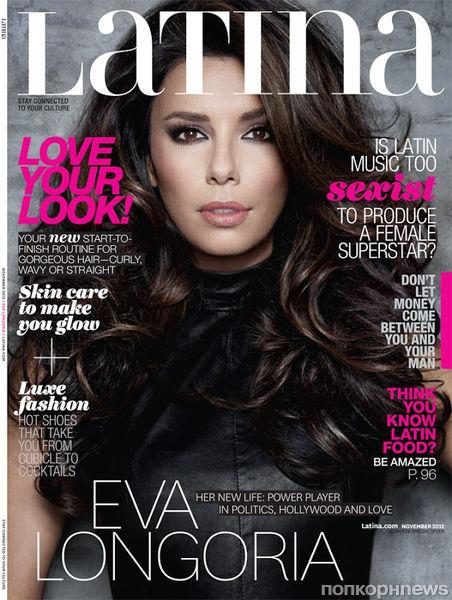 Ева Лонгория в журнале Latina. Ноябрь 2012