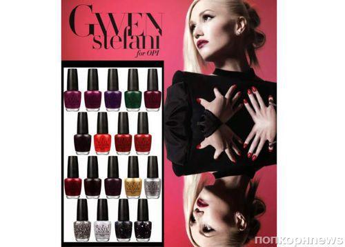 Праздничная коллекция лаков для ногтей Гвен Стефани для OPI