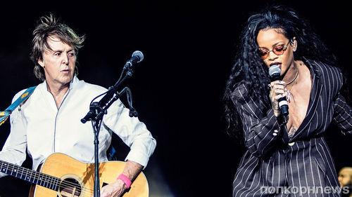 Рианна спела дуэтом с Полом Маккартни