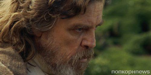 Disney и Lucasfilm показали первый тизер VIII эпизода «Звездных войн»