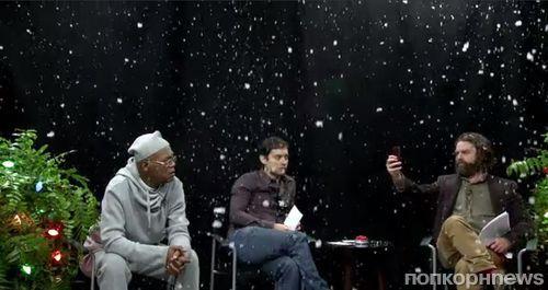Праздничный выпуск шоу Зака Галифианакиса с Тоби Магуайром и Сэмюэлом Л. Джексоном