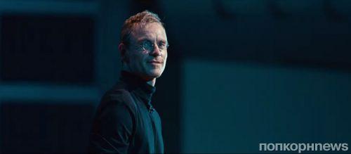 Первый тизер-трейлер фильма «Стив Джобс» появился в сети