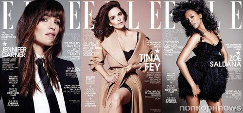 Зои Салдана, Дженнифер Гарнер, Тина Фей и другие в журнале Elle. Ноябрь 2014