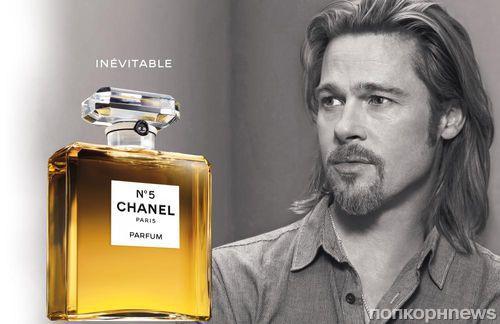 Брэд Питт в рекламном ролике Chanel №5