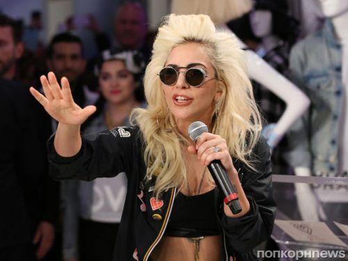 Леди Гага на презентации своей благотворительной коллекции Love Bravery