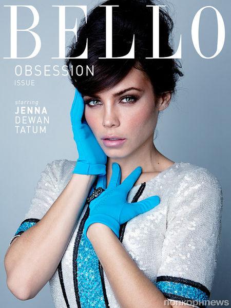 Дженна Деван в журнале Bello. Октябрь 2012