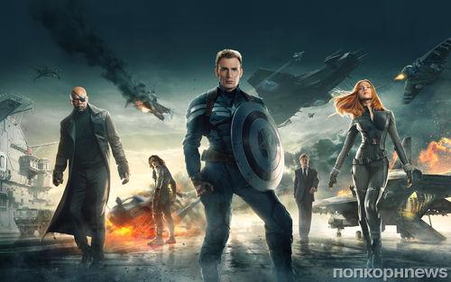 Первый мститель гражданская война скачать фильм.