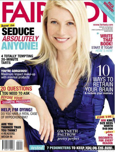 Гвинет Пэлтроу в журнале Fair Lady. Февраль 2012