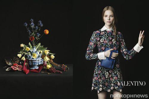 Первый взгляд на рекламную кампанию Valentino. Осень / Зима 2014