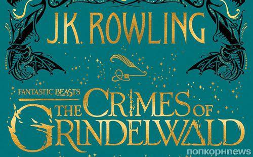 Джоан Роулинг напишет новейшую детскую фантастическую книгу