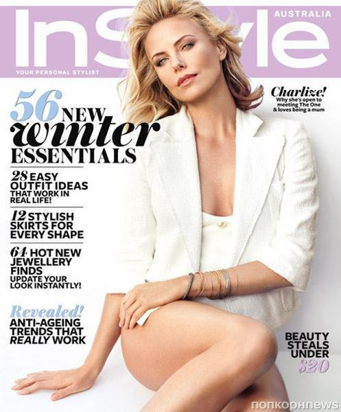 ������ ����� � ������� InStyle ���������. ���� 2012