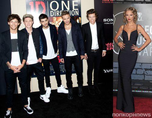 One Direction о благодарственной речи Тейлор Свифт : «Это было неуместно»