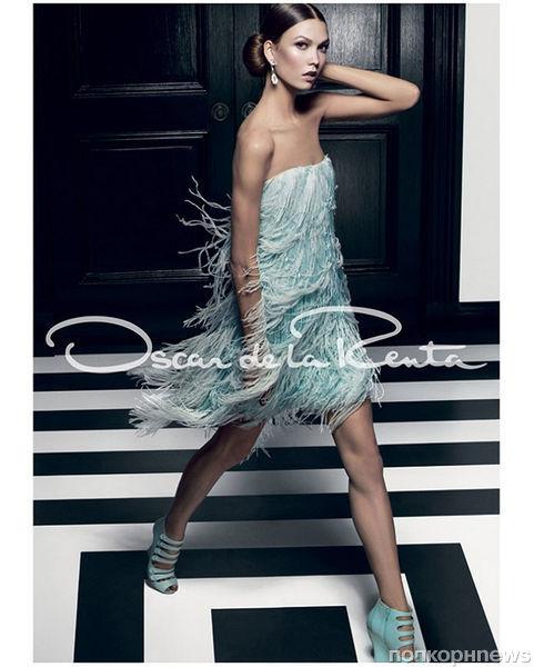 Карли Клосс в рекламной кампании Oscar de la Renta. Весна 2012