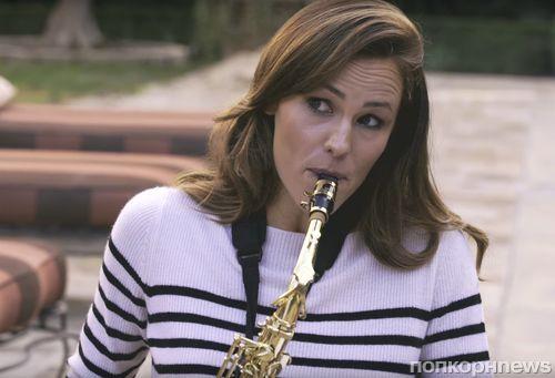 Дженнифер Гарнер продемонстрировала умение играть на саксофоне