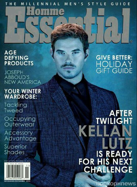 ������ ���� � ������� Essential Homme. ������ / ������� 2012