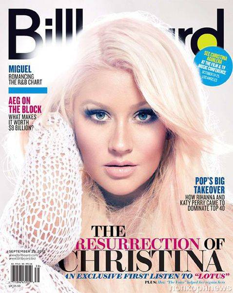Кристина Агилера в журнале Billboard. Сентябрь 2012