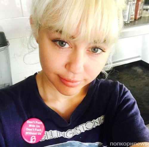 Эльза Патаки пригласила Майли Сайрус  на девичник