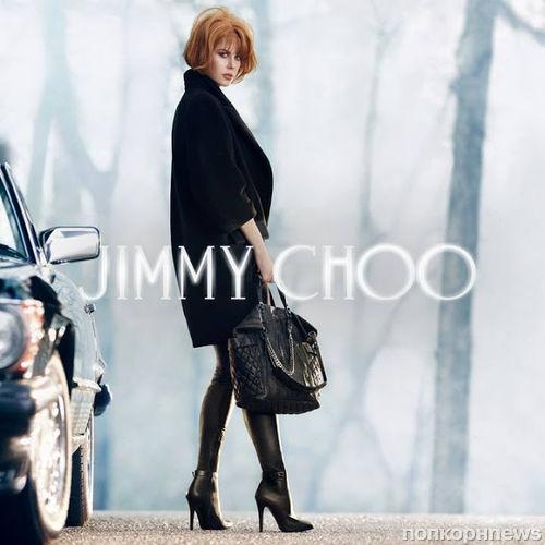 Николь Кидман в рекламной кампании Jimmy Choo. Осень /зима 2013-2014