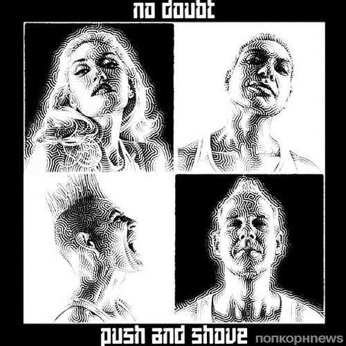 Новый клип группы No Doubt - Push and Shove