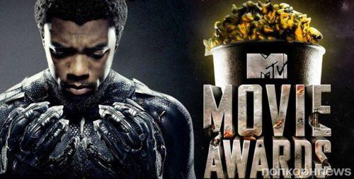 Жюри кинопремии MTV выбрали лучшим фильмом «Черную пантеру»