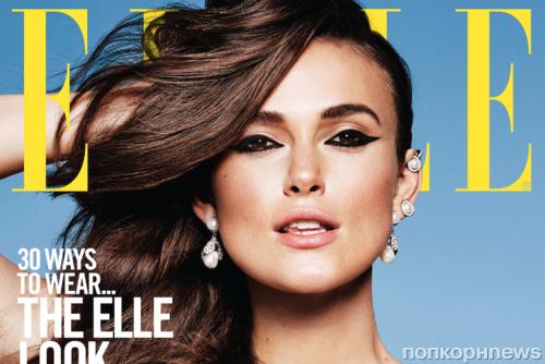 Фото: Кира Найтли украсила сразу 4 обложки Elle в честь 30-летия журнала
