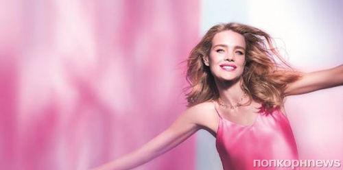 Новая коллекция декоративной косметики Guerlain. Весна / лето 2016