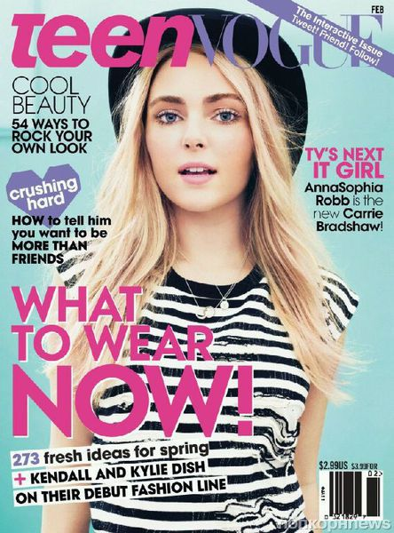 Анна-София Робб в журнале Teen Vogue. Февраль 2012