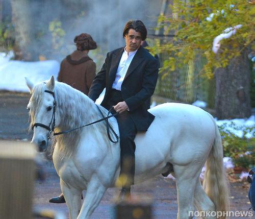 Колин Фаррелл - принц на белом коне