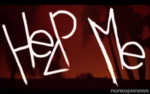 Новая песня группы Muse – Mercy