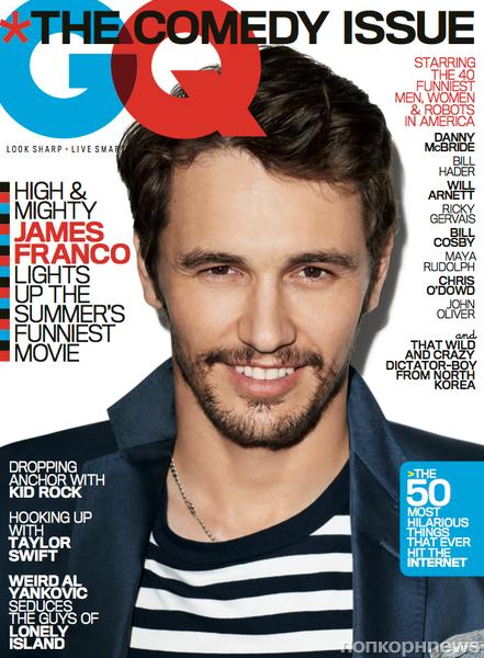 Джеймс Франко в журнале GQ. Июнь 2013