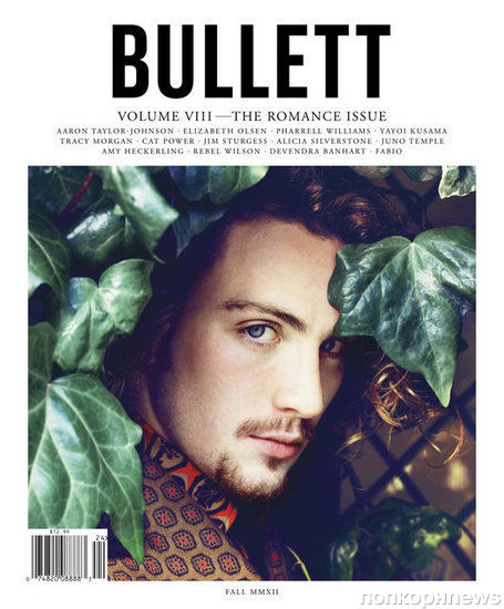 Аарон Джонсон в журнале Bullett. Осень 2012