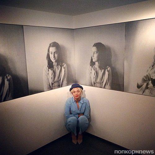Бейонсе и Jay Z посетили музей Анны Франк