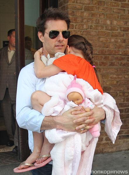 Том Круз балует дочь