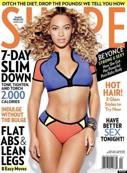 Бейонсе о своей фигуре в журнале Shape. Апрель 2013