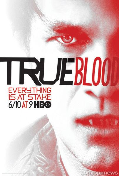 Промо-видео 10 эпизода 5 сезона сериала «Настоящая кровь»