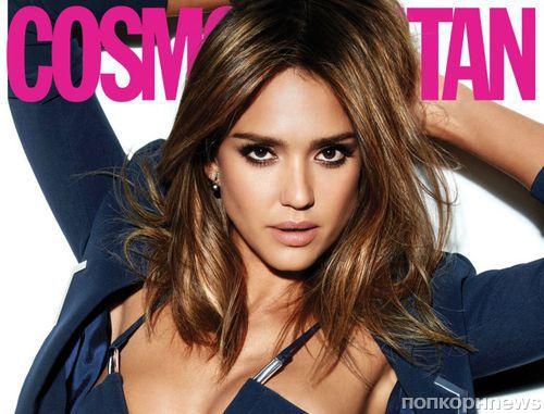 Джессика Альба в журнале Cosmopolitan. Март 2016