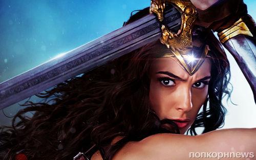 «Чудо-женщину» признали самым ожидаемым фильмом лета 2017
