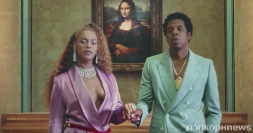 Видео: Бейонсе и Джей Зи читают рэп в парижском Лувре