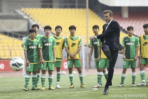 Дэвид Бекхэм развивает футбол в Китае