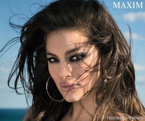 Plus-size модель Эшли Грэхэм снялась обнаженной для MAXIM