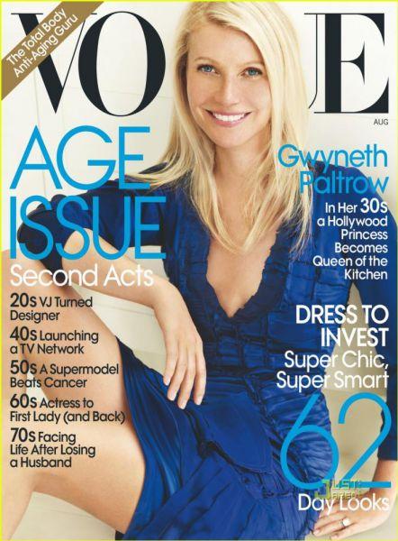 Гвинет Пэлтроу в журнале Vogue Us. Август 2010