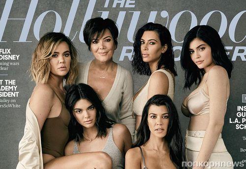 Звездное семейство Кардашьян на обложке нового номера The Hollywood Reporter